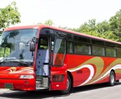 夢占い「バス」の夢の診断結果