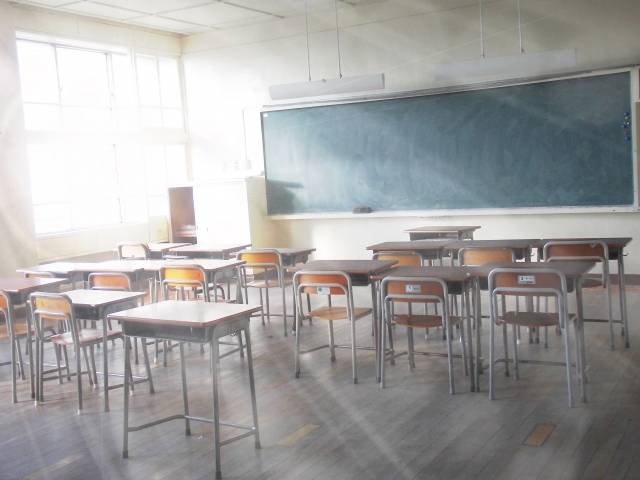 夢占い「学校の教室」の夢の診断結果