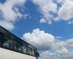 夢占い「バスに乗る」という夢の診断結果