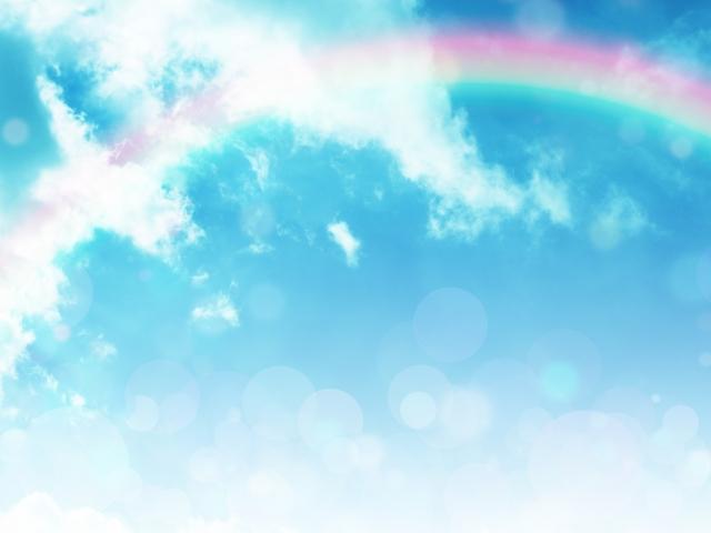 夢占い「虹」の夢の診断結果