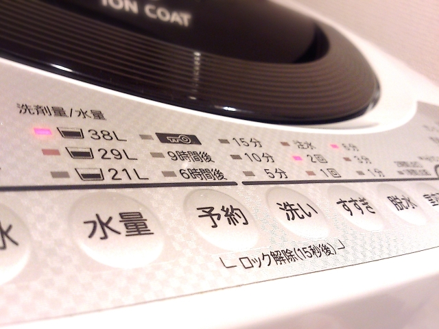 夢占い「洗濯機」に関する夢の診断結果9選