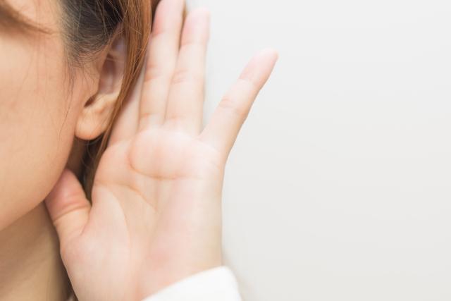 夢占い「耳」に関する夢の診断結果