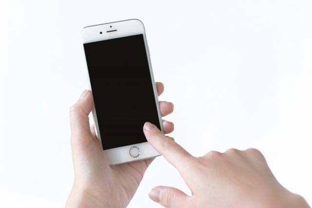 夢占い「携帯電話をなくす」夢の診断結果