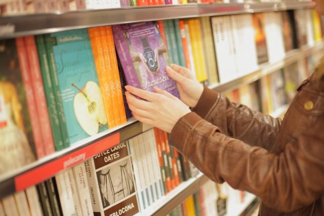 夢占い「本屋」に関する夢の診断結果