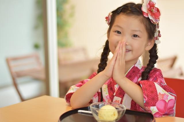 夢占い「アイスを食べる」夢の診断結果