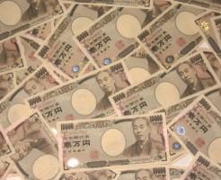 「お金」に関する夢占いの診断結果一覧