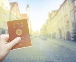 夢占い「外国」に関する夢の診断結果