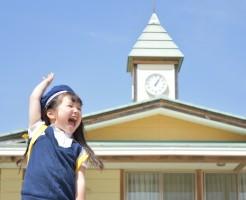 夢占い「幼稚園」に関する夢の診断結果
