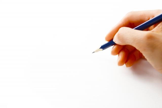 夢占い「文章」に関する夢の診断結果