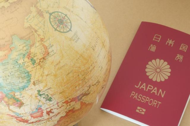 夢占い「パスポートを忘れる」夢の診断結果
