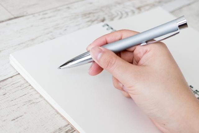 夢占い「ペン」に関する夢の診断結果